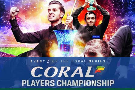 Preview of the 2019 Snooker Players Championships